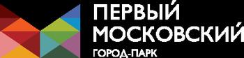 Первый Московский