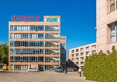 Бизнес-центры москвы аренда офиса Аренда офиса 30 кв Колпинская улица